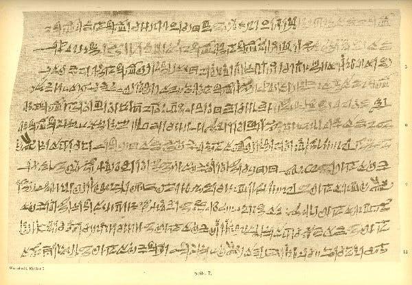 Ein Segment des Papyrus Berlin