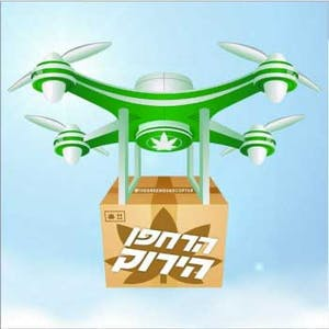 The Green Quadcopter logo